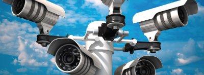 Giem Güvenlik Kamera Sistemleri